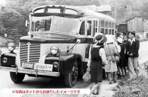 Classic_bus_1945