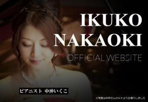 Ikoku_20190716112801