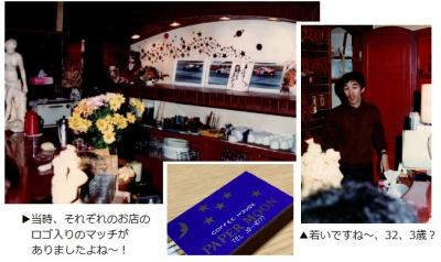 Photo_20200730205702